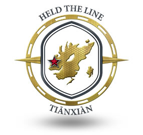 Held the line Tiānxiàn