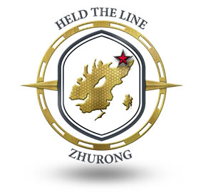 Held the line Zhurong