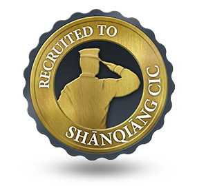Recruited to Shanqiang CIC